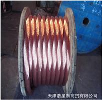 TJ裸铜线25mm2 95mm2裸铜绞线生产厂家