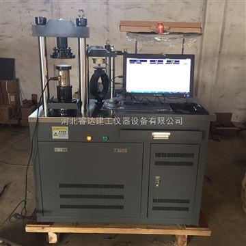 DYE-300E水泥恒应力压力机