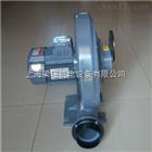 Cx-1/4(0.2KW)台湾全风中压鼓风机Cx-1/4透浦式鼓风机