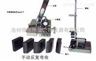 CWJ-8手動彎曲試驗機價格 手動彎曲試驗機生產廠家