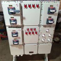 钢板焊接外壳q235防爆星三角起动柜价格