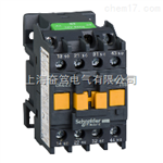 CAE40F5N控制继电器