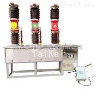 西安zw7-40.5厂家35千伏真空断路器报价