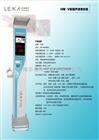 带电子血压计身高体重体检仪