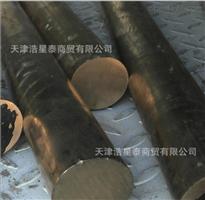 直径40mm 50mm 80mm 100mm 120mmC1700铍青铜棒 QBe2铍青铜棒