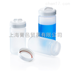 3141-0250美国Nalgene原装进口聚丙烯共聚物带密封盖离心瓶250ml