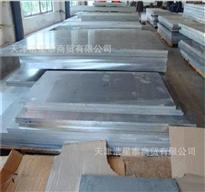 天津镉板生产厂家