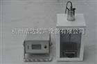 小型超声波乳化器,超声波乳化机