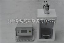 HDS-1000小型超声波乳化器,超声波乳化机