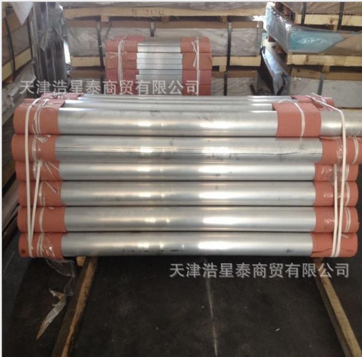 天津铝棒价格,合金铝棒,1060铝棒,大口径铝棒生产厂家