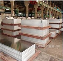 6063铝板 2A12铝板 2024铝板 5083铝板 5005合金铝板