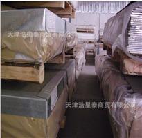 天津铝板价格,花纹铝板,幕墙铝板,合金铝板生产厂家