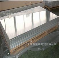 6061 T6铝板 合金铝板 1220*2440轧花铝板 6061T6亮面板