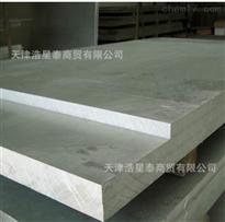 6082T6铝板 6061铝板 6061亮面铝板 6061中厚板