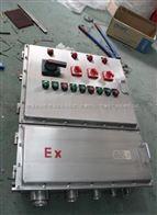 户外BXM防水防尘防腐防爆动力照明配电柜