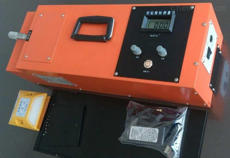 黑白屏突起路标测量仪/突起路标发光强度测量仪