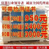 YH-40B混凝土恒温恒湿混凝土养护箱