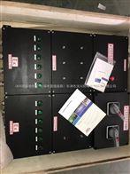 唐山工程塑料材质BXX8050防爆电源检修箱