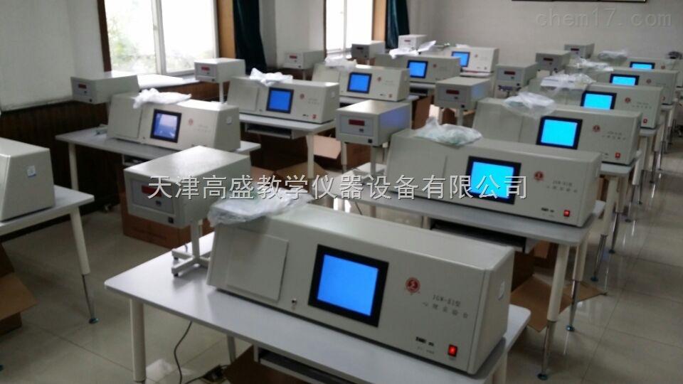 JGW-E1型心理实验台价格