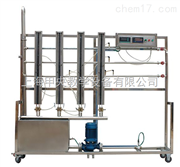 JY-LTLZ流体流动阻力测定实验装置