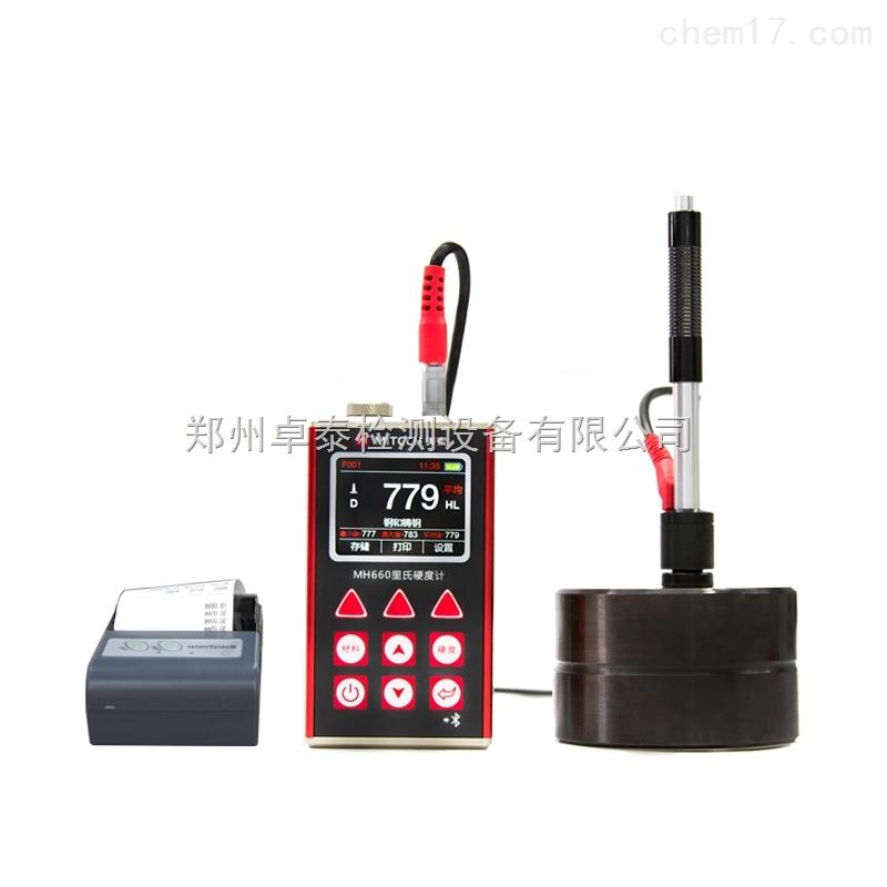 河南郑州MH660河南郑州北京美泰MH660数字式便携硬度计