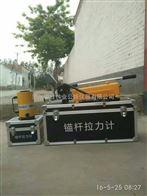 YML-10錨桿拉力計價格 數顯錨桿拉力計現貨供應