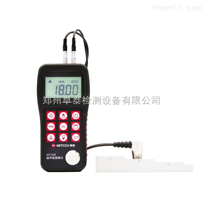 MT160北京美泰MT160超声波测厚仪