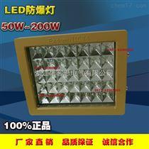 加油站LED防爆罩棚灯