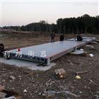 榆林60吨地磅-商洛3x12米60吨汽车衡价格