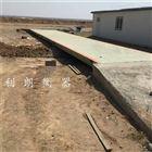 邯郸市砂石料厂汽车用200吨电子地磅衡