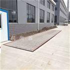 吉林市安装地下用100吨地衡