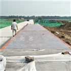 赣州SCS型60吨-100吨电子地磅生产厂家