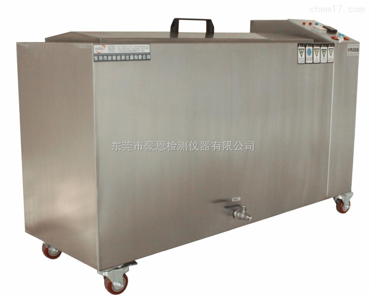 数显水煮试验箱