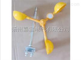 CZ-QNQ-F风力驱鸟器