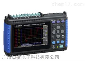 LR8432热流数据采集仪日置HIOKIA CLogger Utility