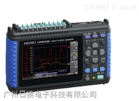 MR8880-21记录仪 9657-10 9675电流钳 日置