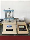 压缩应力松弛试验仪YSC-1