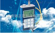 北京ARS330便携式涂镀层测厚仪