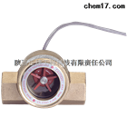 Dwyer SFI-100T系列可视流量变送器