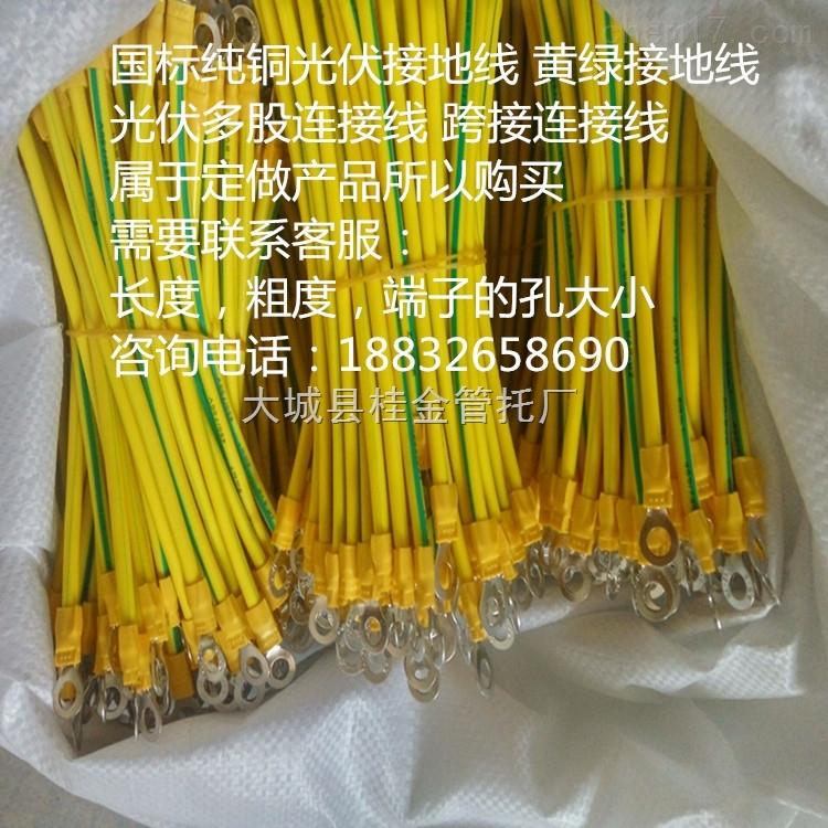 批发BVR黄绿双色连接线 |Z低价格