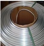 9.52铝管 空调铝管 冰箱铝管