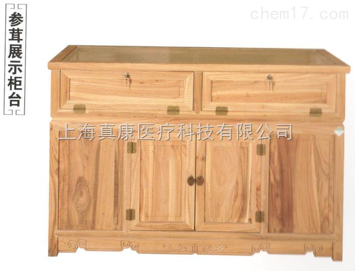 药房老榆木展柜(展示柜台)