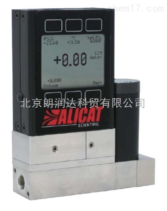 ALICAT 液体流量控制器