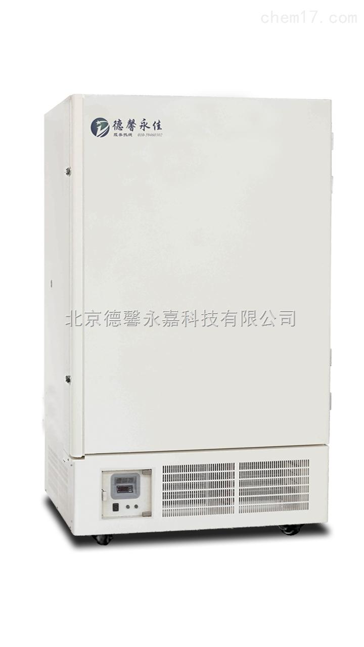 零下25度储血低温冰箱/国产超低温保存箱