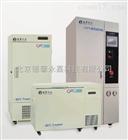 DW-86- L930永佳DW-86- L930 超低温保存箱