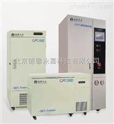 超低温冰箱一般有卧式和立式两种箱体