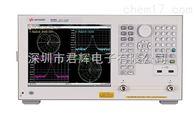 E5063A ENA 矢量網絡分析儀