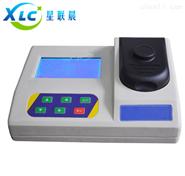 贵州台式硫化物水质测定仪XCHS-241厂家直销