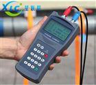 高温手持式超声波流量计XCS-100H-M2生产厂家