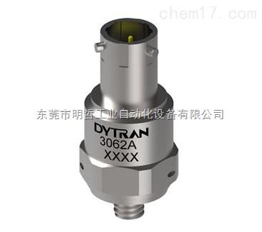 美国DYTRAN代理DYTRAN机载加速度计厂家直售